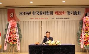 한국골재협회 10대 회장으로 대원그룹 박도문 회장 선출