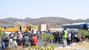 전원주택 건축의 새 대안 '모듈러주택' 제작공장 답사단 모집