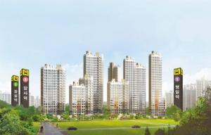 한강변 아파트가 1500만원대