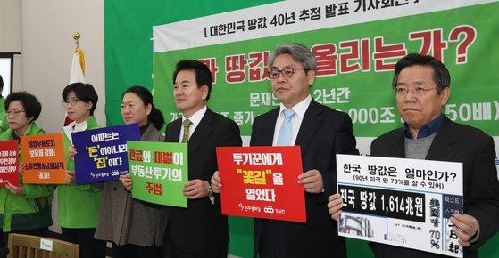 문재인 정부 2년새 땅값 2000조 올랐다