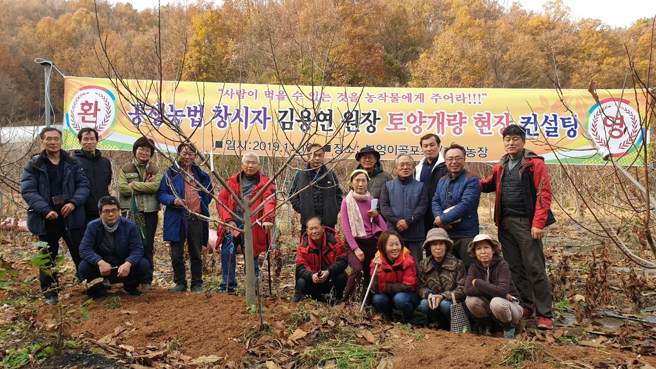 요즘 핫한 공생농법 아시나요? …귀농 강연회 개최
