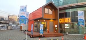 스마트하우스, 롯데 빅마켓에서 국내 최초 모듈러주택 전시·판매