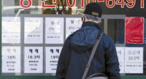 """""""청년주택 확대""""vs""""보유세폭탄 심판"""" 총선 대결"""
