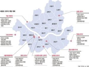 군부지 주택 개발 논란…서울 주택난 해결, 군부지가 정답일까
