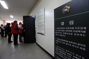 귀한 몸 서울 아파트…경매 낙찰가율 111.8% 역대 최고
