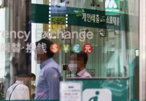 부동산영끌·빚투에, 10월 가계대출 역대 두번째 증가폭