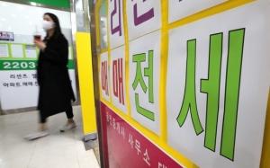 '적폐 청산' 닮은 전세대책…민간·서민·월세 건너뛴 독주