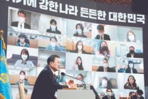 """""""서울 시내에 예상 뛰어넘는 공급""""…물량 나오려면 최소 3년"""