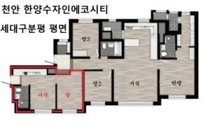 공시가 세금폭탄 막아줬다, 똘똘한 '한지붕 두집' 아파트