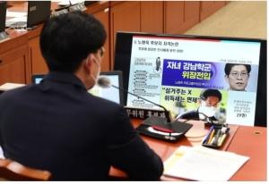 노형욱 &#34&#59;경부고속도로 동탄~강남 구간 입체적 확장 검토&#34&#59;