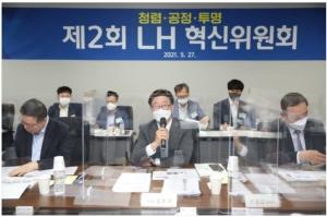 """""""다주택자 승진 제한""""…LH 고강도 자체 혁신 착수"""