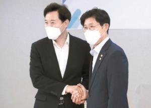 서울 안전진단 통과한 재건축 아파트 사면, 분양 못 받는다
