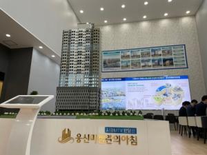 시화MTV 리조트·관광레저 특화...'반달섬 웅신미켈란의아침' 분양