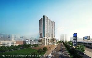 양주 회천신도시 주상복합 '회천 센트럴 아리스타' 공급