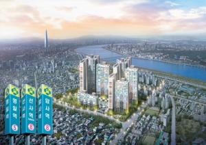 평당  1500만원대  한강변  역세권