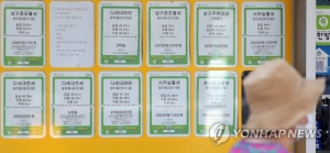 추석 연휴 영향…수도권 아파트 매맷값·전셋값 상승폭 둔화