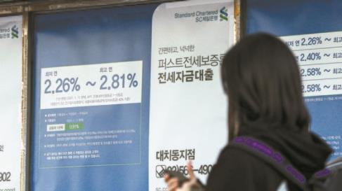 주담대 속속 중단 은행들, 전세대출 '빈틈'도 막는다