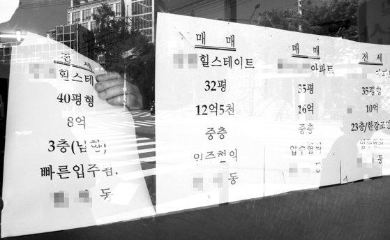 """서울 전셋값 65주 연속↑ """"연말까지 오를 것"""""""