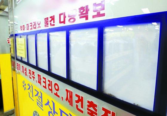 서울 전세난 '사면초가' 매물 -80% 내년 새집 -30%
