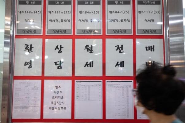 """2030 """"벼락거지 될라"""" 강북·경기 집값도 껑충"""