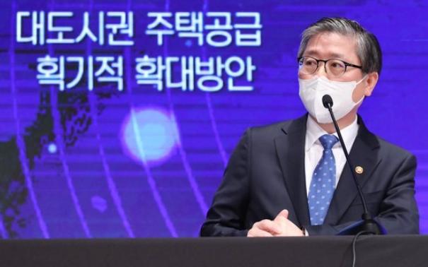 광명·시흥 7만가구 신도시 서울 20분 철도망 구축