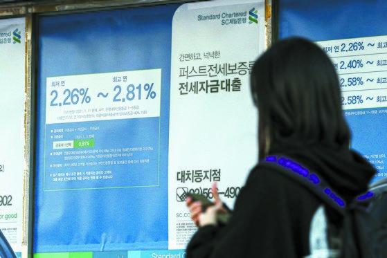 27일 서울 강남구 SC제일은행 대치점. [뉴스1]